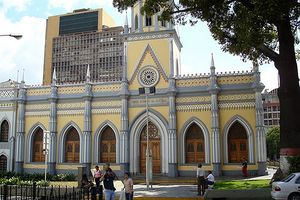 http://www.urbipedia.org/images/thumb/a/a8/Antigua_Corte_Suprema_de_Justicia.Caracas.jpg/300px-Antigua_Corte_Suprema_de_Justicia.Caracas.jpg?620