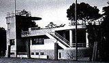 Biblioteca Municipal Menéndez Pidal]], La Coruña (1933-1935)