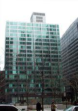 Edificio Inland Steel, Chicago (1956-1957)