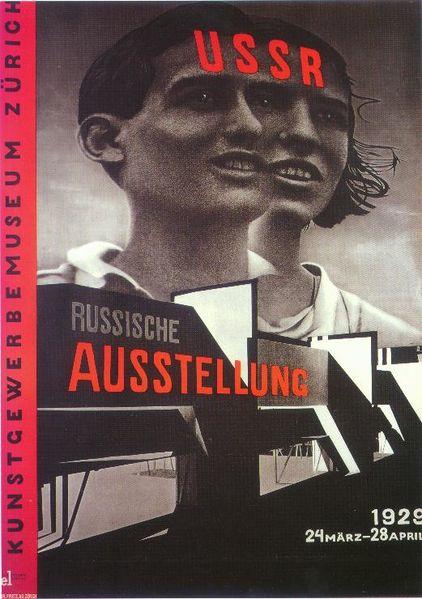 Archivo:Artwork by El Lissitzky c1930.jpg