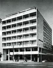 Hotel Amalia, Atenas (1957-1959)