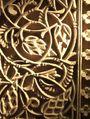 Detalle panel vertical de la Aljaferia.jpg