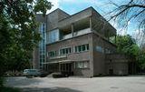 L+V+A:Palacio de Cultura Likhachev, Moscú (1933-1937)