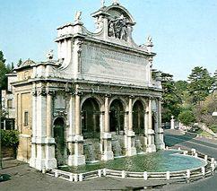 Fontana dell Acqua Paola, Roma, junto con Giovanni Fontana ( -1613)