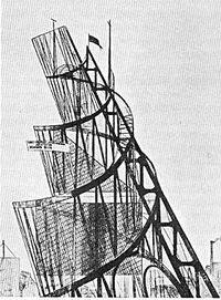 Tatlin tower.jpg