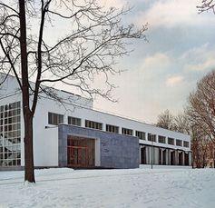 Aalto. Biblioteca de Viipuri.13.jpg