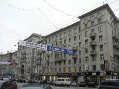 Edificio residencial en la calle Tverskaya 15 de Moscú. (1939-1940)