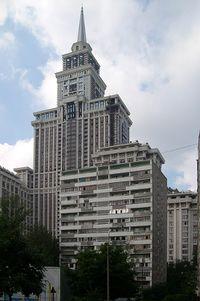 El Palacio del Triunfo.