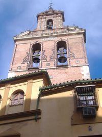 Espadaña de la iglesia de San Juan de la Palma de Sevilla.