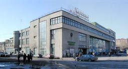 CocinaIndustrialKirovsky.3.jpg