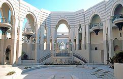 Centro Cívico de Beverly Hills, California (1988-1992)}}