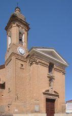 Iglesia parroquial de San Pedro, Urrea de Gaén (1782)