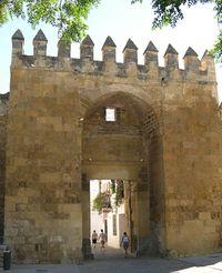 Puerta de almodovar.jpg