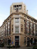 Banca Viñas Aranda, Vigo (1941-1944)