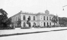 Vista del Palacio de la exposición en su inauguración