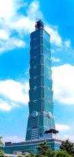 Forbys Taipei 101.jpg