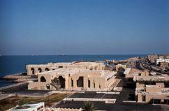 Edificios del Palacio Sief, Kuwait (1973–1982)