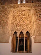 Sinagoga del Tránsito interior1.jpg