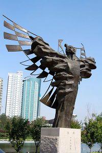 Escultura de Lu Ban en Weifang