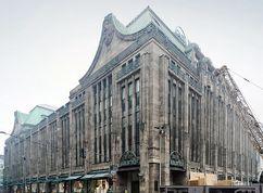 Grandes Almacenes Tietz, Düsseldorf, Alemania (1907-1908)